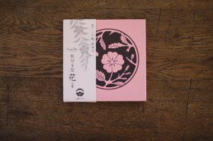 『紋切り型 花之巻』書籍正面