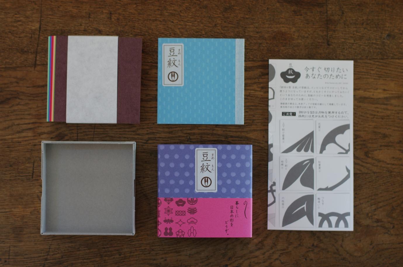 『紋切り型 豆紋』内容