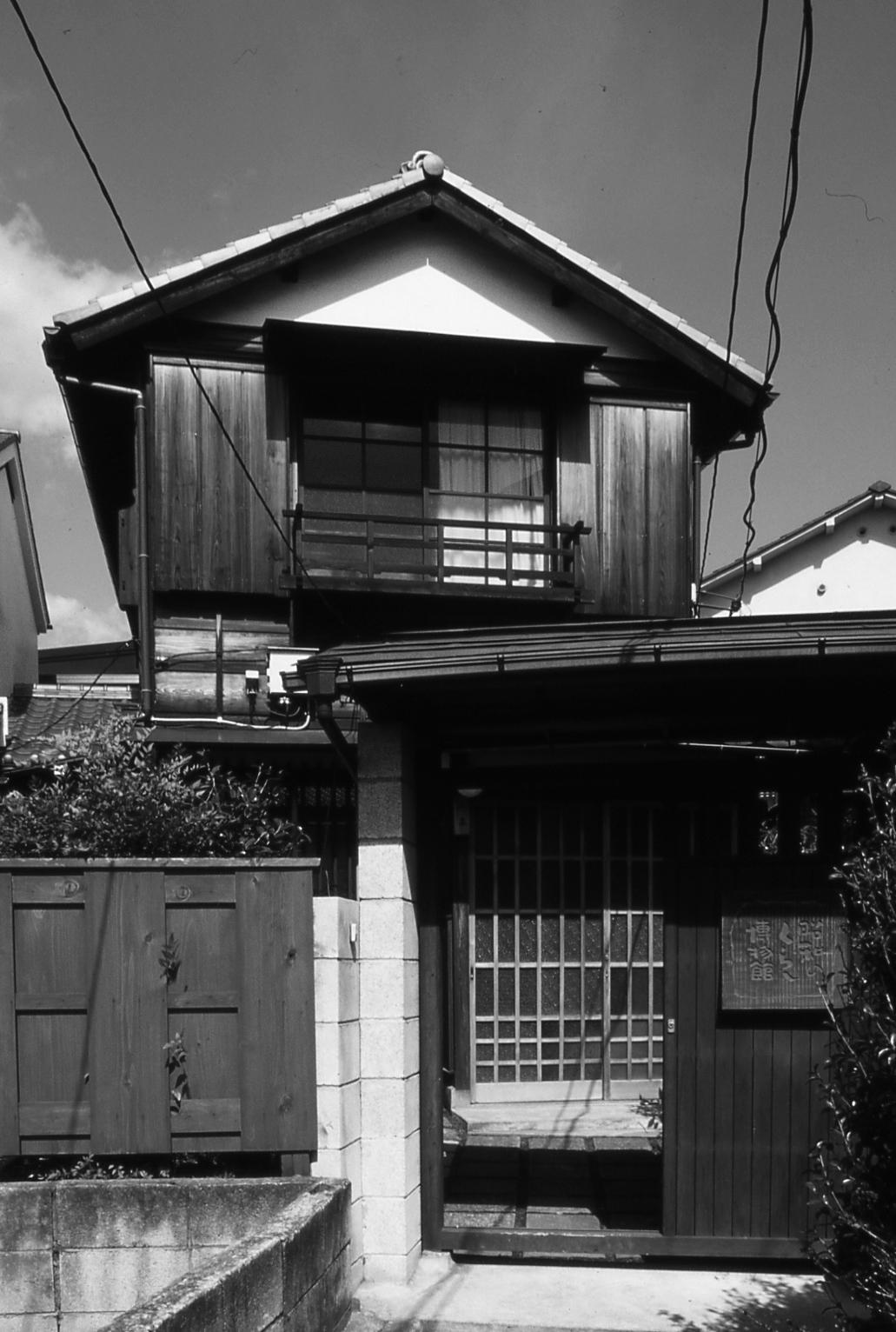 昭和の暮らし博物館