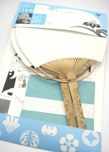 夏季限定【紋切り型】素材キット『うちわ』