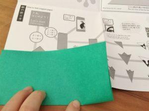 『紙あそび歳時記 日本の行事』出版記念 七夕に紋切りあそび