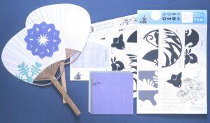 ガジェットブックス シリーズかたち 【紋切り型】をもっと楽しむための素材キット1 『うちわ』