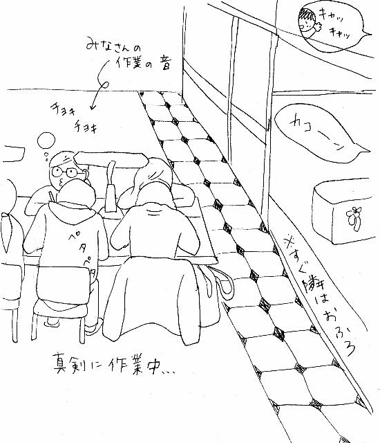 20171126たてもの文様WSイラストレポート江戸東京たてもの園 イラスト:吹山なみほ