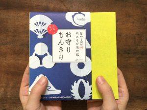 【紋切り型】mini 紙あそび歳時記 お守りもんきり イメージ