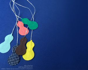 【紙あそび歳時記 お守りもんきり】#お守りもんきりプロジェクト「六瓢息災」もんきり壁紙