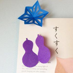 七五三には、こどもの健やかな成長を願って使われてきた「かたち」を、切り紙「紋切り遊び」で楽しみながら葉書に貼れば、遠く離れたお孫さんやお子さんのお祝いにも気軽に贈って想いを届けることができます。